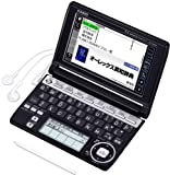 CASIO Ex-word 電子辞書  XD-A4850BK ブラッ