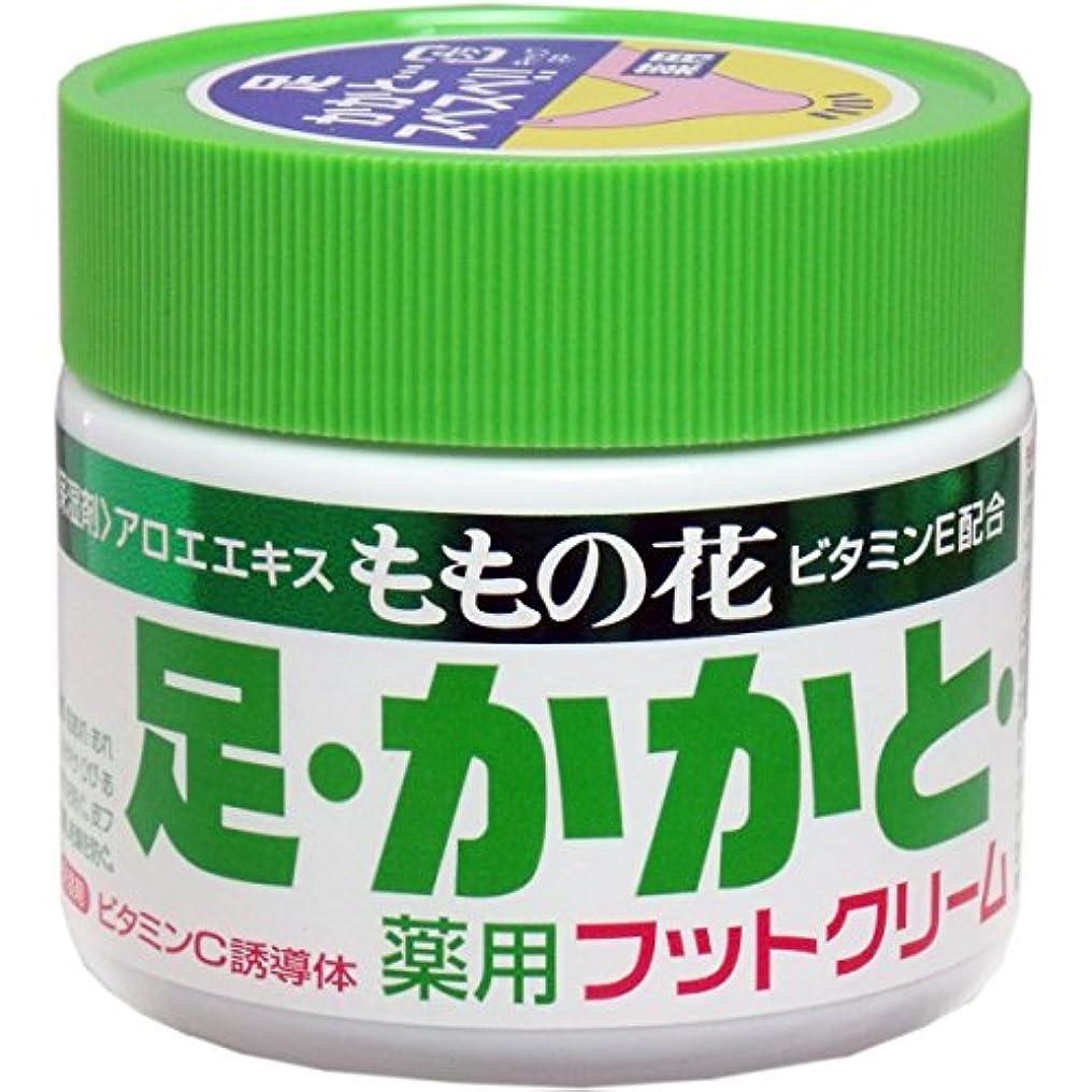 慣らすショットナプキン【まとめ買い】ももの花 薬用フットクリームC 70g ×2セット