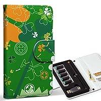 スマコレ ploom TECH プルームテック 専用 レザーケース 手帳型 タバコ ケース カバー 合皮 ケース カバー 収納 プルームケース デザイン 革 フラワー 緑 四つ葉 クローバー 005820
