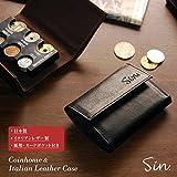 Sin コインホーム コインケースセット  日本製 イタリアンレザー コインホーム専用ケース (ブラック)