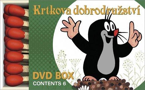クルテク もぐらくんと森の仲間たち DVD BOX