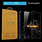 【MOKO】 iPhone4S / iPhone4専用 強化ガラス 液晶保護フィルム 0.3mm アルミホームボタンステッカ付(iPhone 4s.4, 強化ガラス)