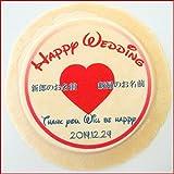 Amazon.co.jp結婚披露宴のブライダルプチギフト煎餅白4/単品ビニール個装品