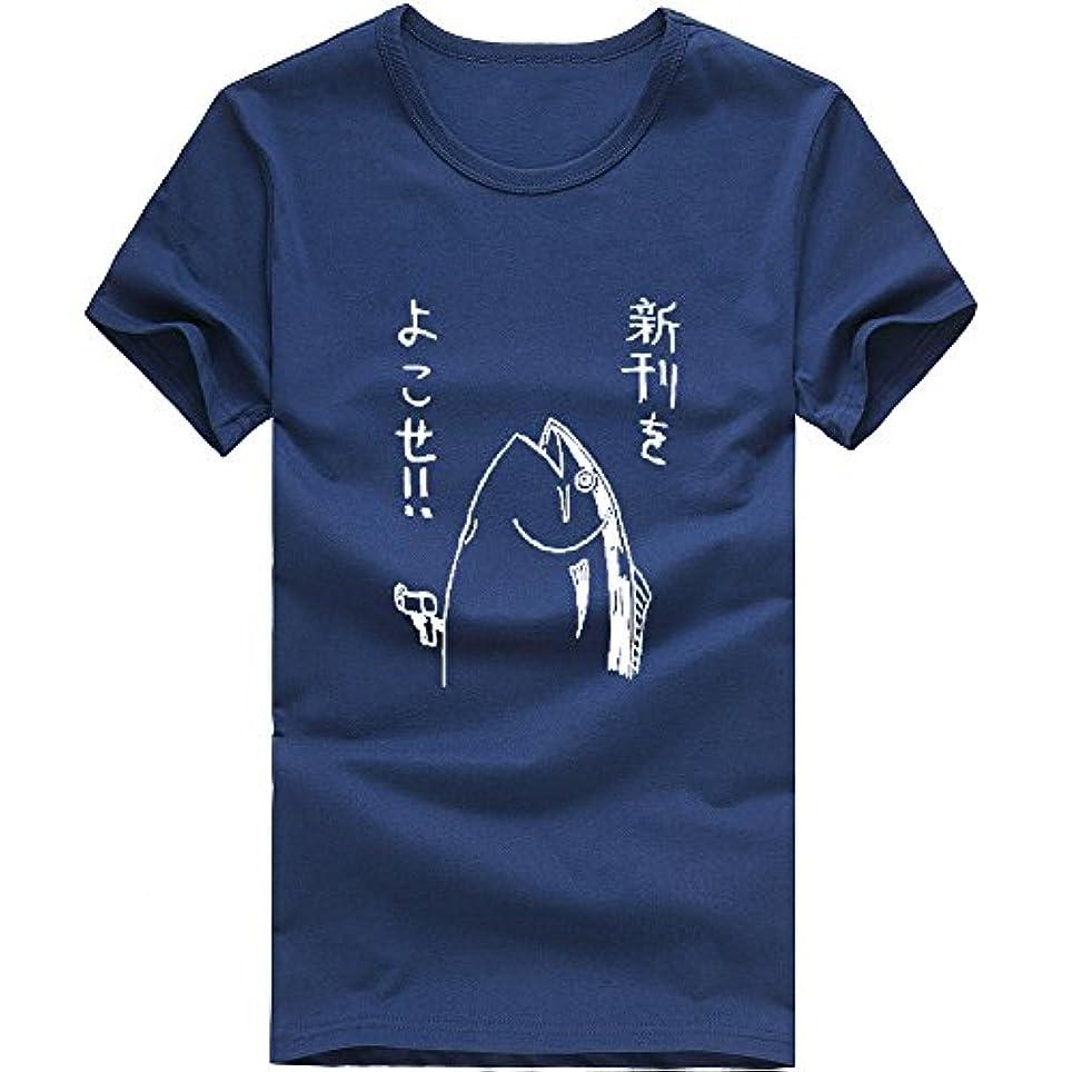 中路面電車算術(プタス)Putars メンズ Tシャツ 半袖 男の子 面白い 新刊をよこせ 通気 カジュアル 肌触りいい 着心地いい 軽やか 快適 アウトドア 運動服 ランニング 通学 旅行 春 夏 秋 五色