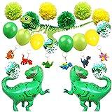 恐竜誕生日パーティー 動物 男の子 ベビーシャワー 100日 恐竜キーホルダー アルミバルーン バナー ペーパーフラワー 紙吹雪入れ 風船 グリーン 48個