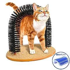 アーチペット猫ブラシ 痒み止めブラシ ペット用品 痒み止めブラシ 猫 毛づくろい ペットブラシ 猫ブラシ マッサージブラシ 猫コーナーマッサージ 清潔 猫おもちゃ