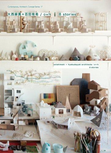 大西麻貴+百田有希/o+h | 8stories (現代建築家コンセプト・シリーズ)の詳細を見る