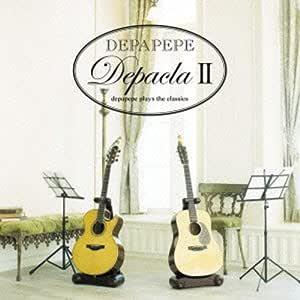 デパクラ2~DEPAPEPE PLAYS THE CLASSICS