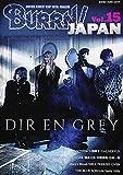 BURRN! JAPAN(バーン・ジャパン) Vol.15 (シンコー・ミュージックMOOK) 画像