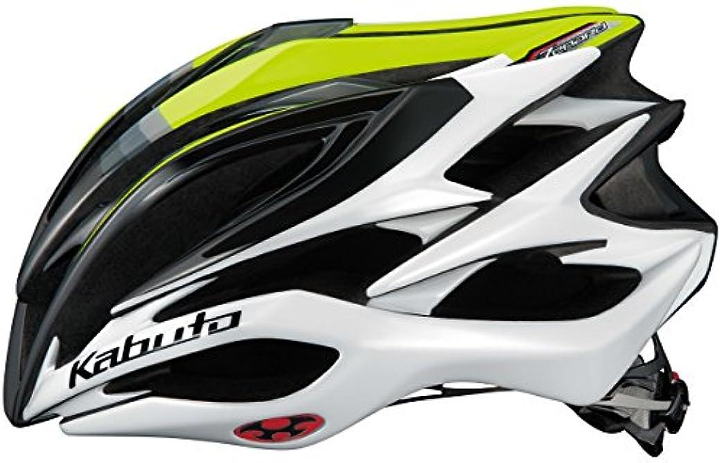 関係ないマークされた文化OGK KABUTO(オージーケーカブト) ヘルメット ZENARD アクトイエロー S/M (頭囲 55cm~58cm)