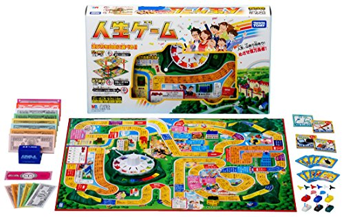 人生ゲーム(2008年ver.)