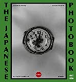 The Japanese Photobook, 1912–1990
