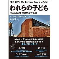 Amazon.co.jp: 柴内 康文: 本