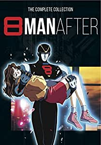 8 Man After Complete Collection [DVD]