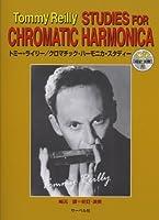 トミーライリー/クロマチックハーモニカスタディー 模範演奏CD付