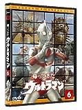 帰ってきたウルトラマン Vol.6[DVD]