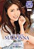 【Amazon.co.jp限定】[大人アリス]MADONNA Like a Begin(着用済スクール水着(着用写真付))(数量限定)(アリスJAPAN) [DVD]