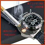 面白い腕時計 電子シュガーライター時計 アナログ表示 シンプル スポーツ腕時計 ファッションデザイン クォーツムーブメントブラック