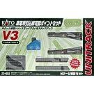 Nゲージ V-3 車庫用引込み線電動ポイントセット 20-862