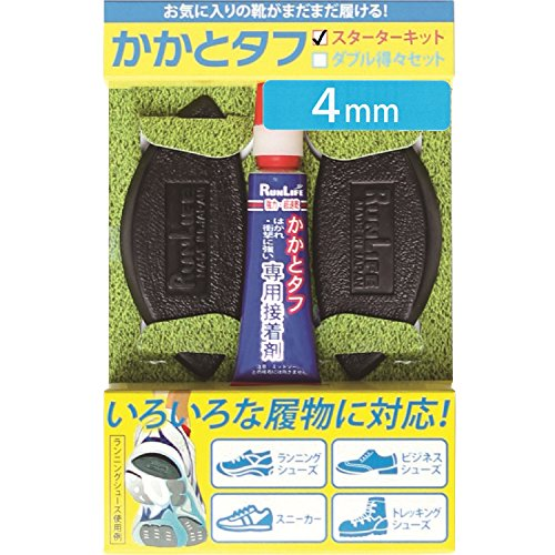 ランライフ RunLife ランライフ 靴修理 シューズ補修材『 かかとタフ 』 4mm スターターキット SKT-4M+SG