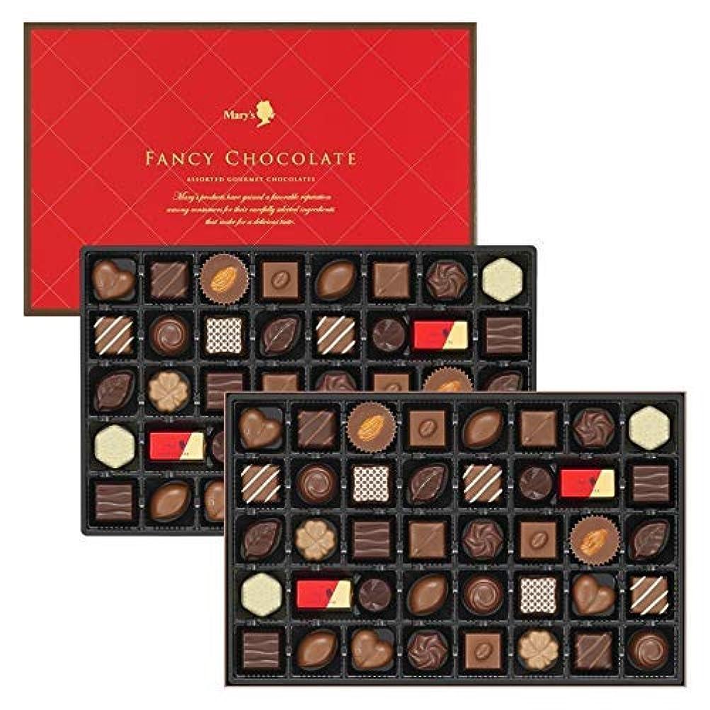 経歴見えるトラップメリーチョコレート ファンシーチョコレート 80個入