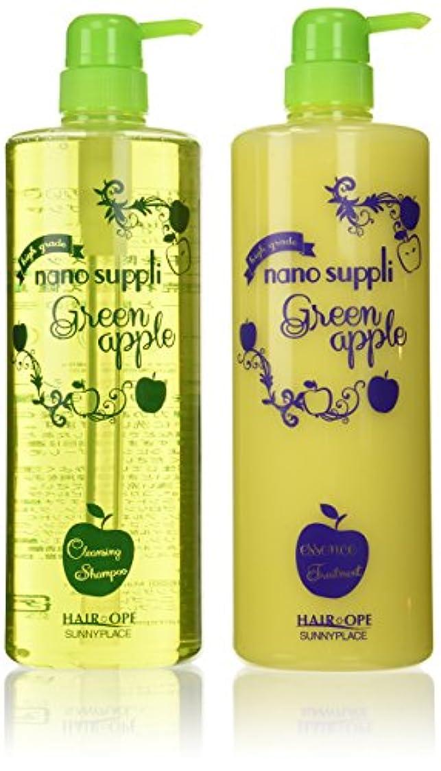 マオリぴったり雄弁サニープレイス ナノサプリ クレンジングシャンプー&コンディショナー アップル 1000mlボトルセット