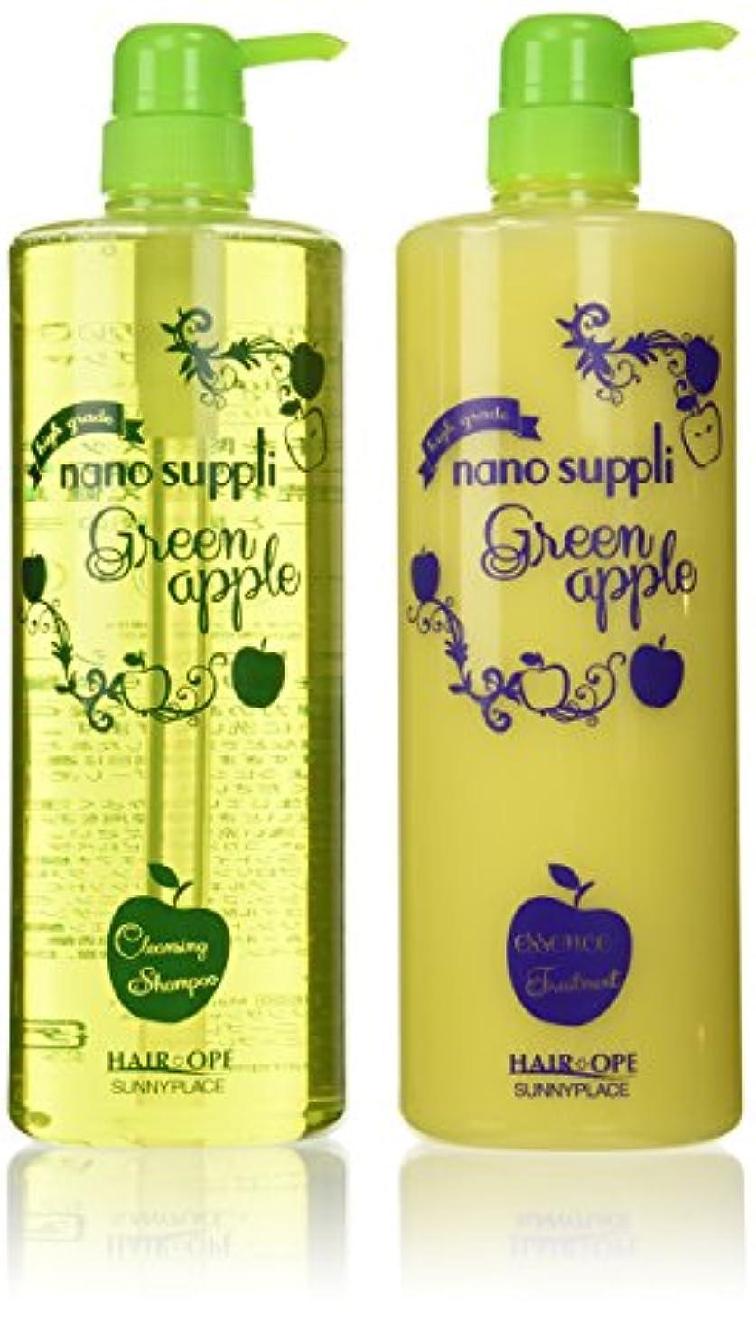 不利益娯楽容器サニープレイス ナノサプリ クレンジングシャンプー&コンディショナー アップル 1000mlボトルセット