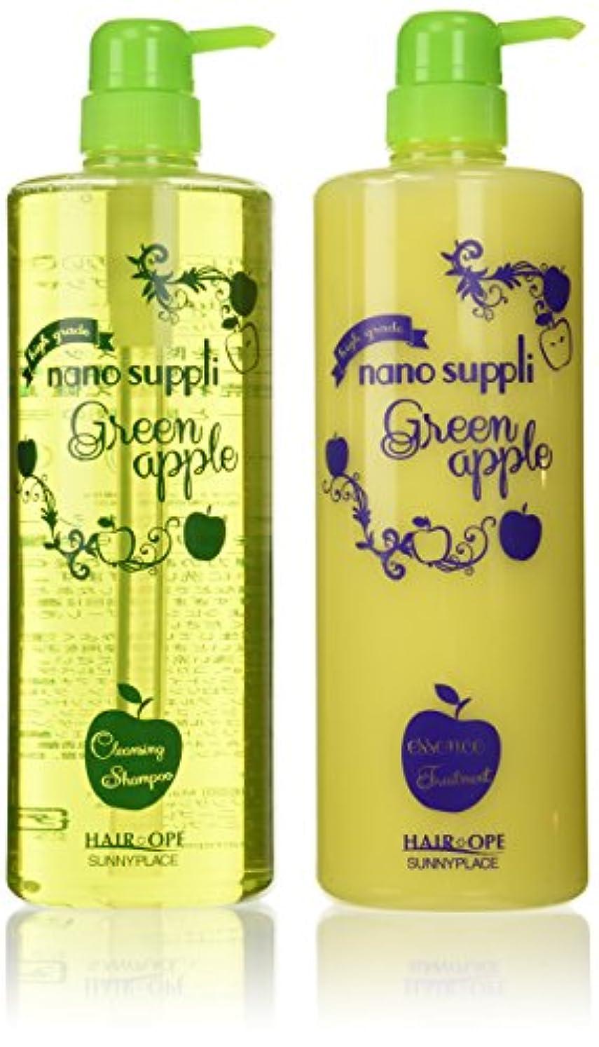 サニープレイス ナノサプリ クレンジングシャンプー&コンディショナー アップル 1000mlボトルセット