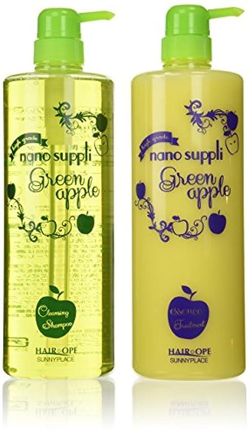 スケッチ承認個人的にサニープレイス ナノサプリ クレンジングシャンプー&コンディショナー アップル 1000mlボトルセット