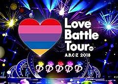 A.B.C-Z 2018 Love Battle Tour(DVD通常盤)(特典なし)