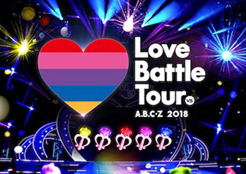 A.B.C-Z 2018 Love Battle Tour(Blu-ray通常盤)(特典なし)