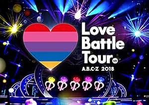【早期購入特典あり】A.B.C-Z 2018 Love Battle Tour(Blu-ray通常盤)(オリジナル特典クリアファイル(A4)付き)