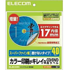 エレコム CD/DVDラベル 内径17mm 下地が透けない マット 40枚入 EDT-UDVD1S
