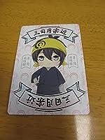 刀剣乱舞-花丸- 幕間回想録 入場特典 幕間カード(三日月宗近)