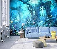 QUDMST 壁紙 カスタム3D壁紙子供部屋の壁カバー壁紙水中世界水中城3D子供写真壁紙-250X175cm