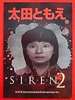 「SIREN2」(サイレン2)トレーディングカード Vol.2 太田ともえ 山田麻衣子 やまだまいこ SIREN NT New Translation SIREN展 墓場の画廊