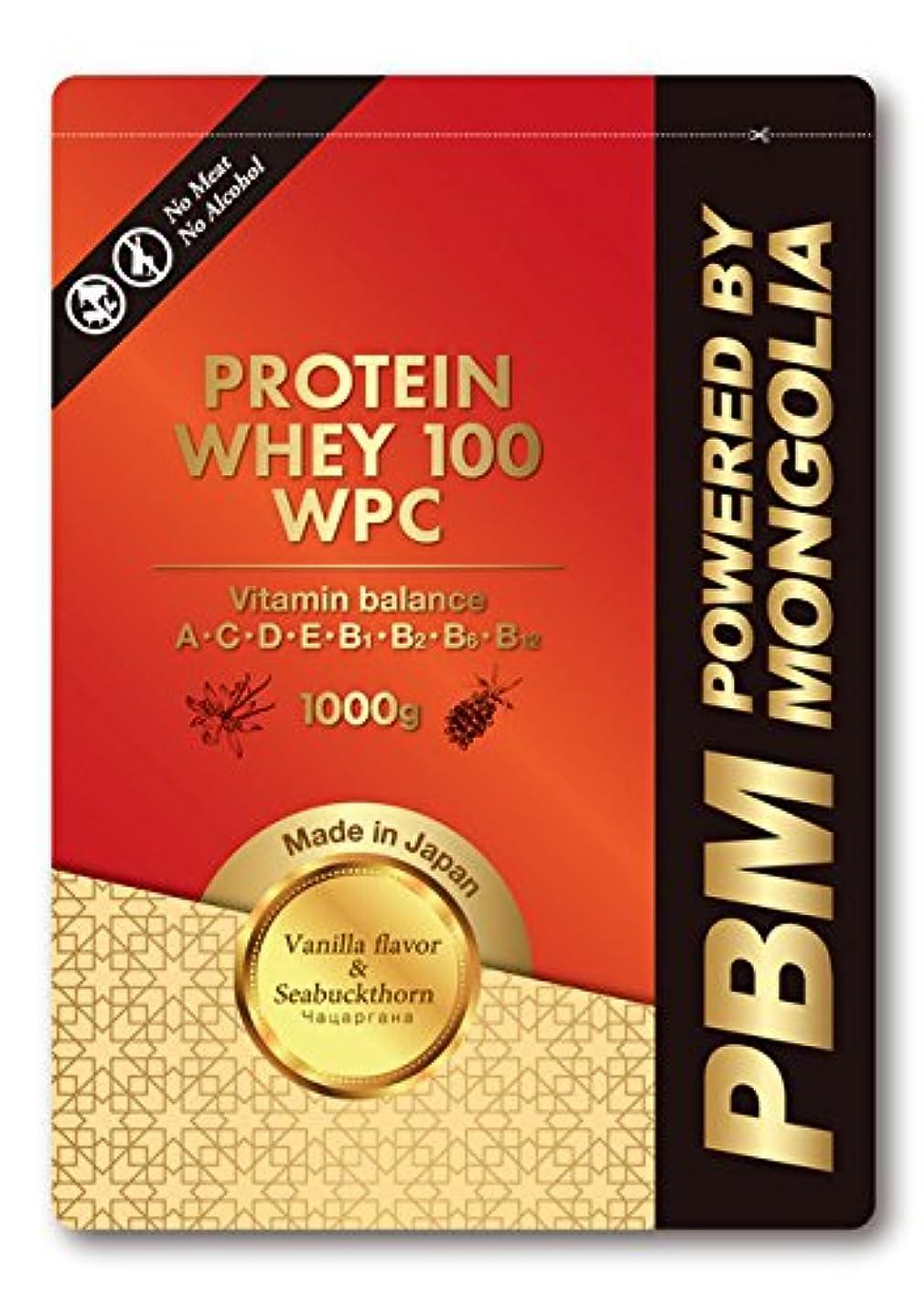 粘り強い統計的エジプトPBM ホエイプロテイン100WPC バニラ&シーバックソーン