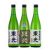 東光 純米吟醸3本セット 日本酒 地酒 小嶋総本店 飲み比べ 山形 純米吟醸 720mlx3本