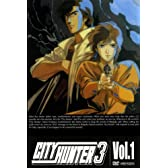 CITY HUNTER 3 Vol.1 [DVD]
