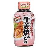 エバラ食品 生姜焼のたれ 230g
