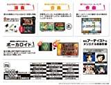 大合奏! バンドブラザーズP - 3DS 画像