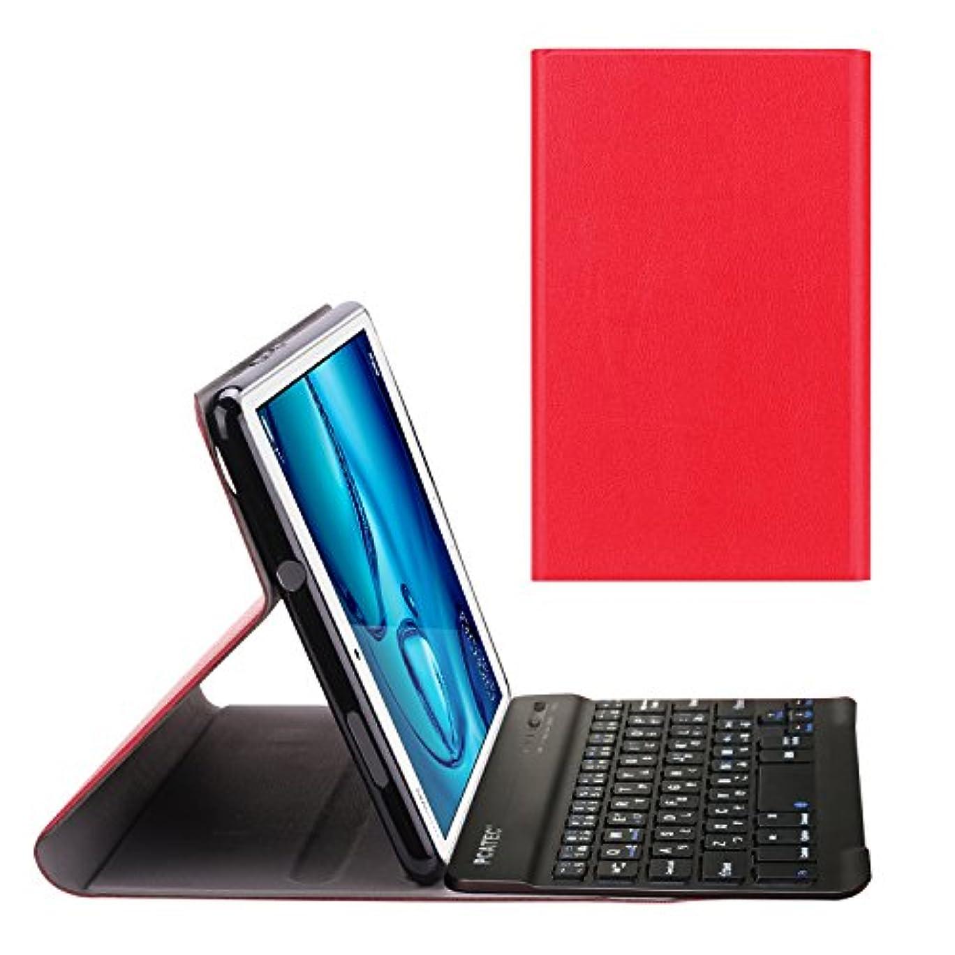 息切れセイはさておき不毛の【PCATEC】SoftBank MediaPad M3 Lite s/HUAWEI MediaPad M3 Lite 8.0 専用 超薄レザーTPUケース付き Bluetooth キーボード☆US配列☆日本語かな入力対応 (レッド)