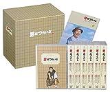 【Amazon.co.jp限定】男はつらいよ 全50作DVDボックス(劇場版ポスター付き)