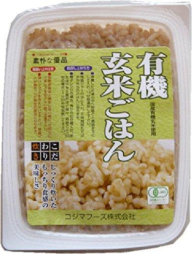 有機 JAS 玄米 ごはん 160g入 X10個 セット (国産 有機 玄米 使用) (即席 パック ライス ご飯) (コジマフーズ オーガニック