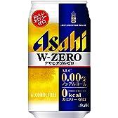 アサヒ ダブルゼロ ノンアルコールテイスト飲料 アルコール0.00% 350ml缶×24本
