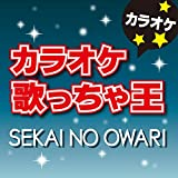 スターライトパレード (オリジナルアーティスト:SEKAI ...