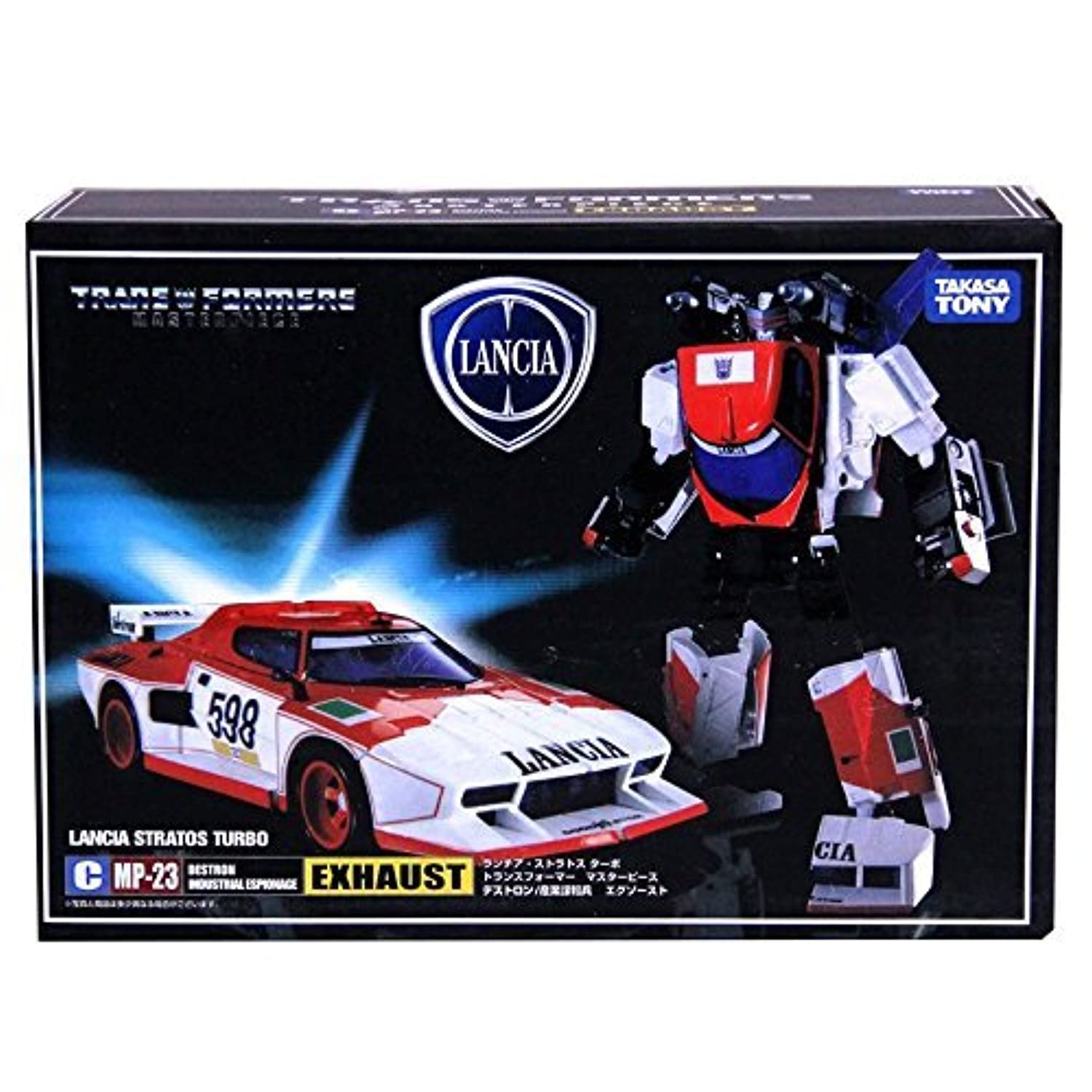 Transformers Masterpiece MP-23 Exhaust Lancia Stratos KO Version by BestGrey [並行輸入品]