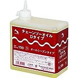 AZ(エーゼット) チェーンソーオイル Dタイプ [角型] 1L (チェンソーオイル・チエンソーオイル) TS201