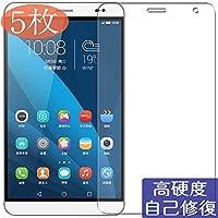 【5枚】 Sukix 自己修復 Huawei MediaPad X1 / X2 7.0 7 インチ Honor X1 / Honor X2 日本製素材 4H フィルム 保護フィルム 気泡無し 0.15mm 液晶保護 フィルム プロテクター 保護 フィルム(*非 ガラスフィルム 強化ガラス ガラス )