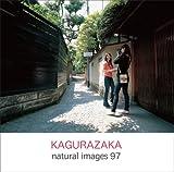 natural images Vol.97 Kagurazaka